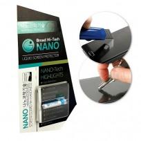 نانو,القطرة السائلة لحماية عالية للشاشة,نانو تكنولوجي شفاف جدا ومقاوم للاحتكاك والكسر,نانو لموبايل سامسونج جالاكسي,سهل الاستخدام ومنتج أصلي
