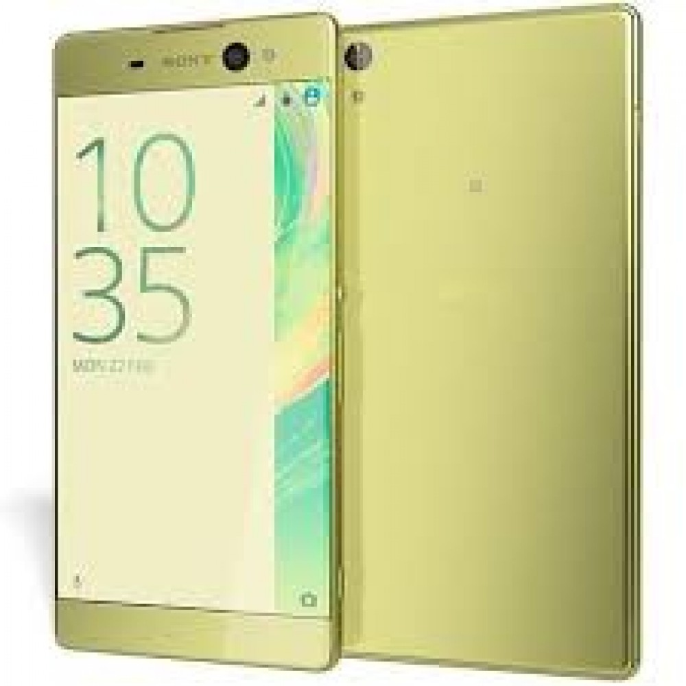 Sony Xperia XA Ultra Dual SIM 4G Lime Gold