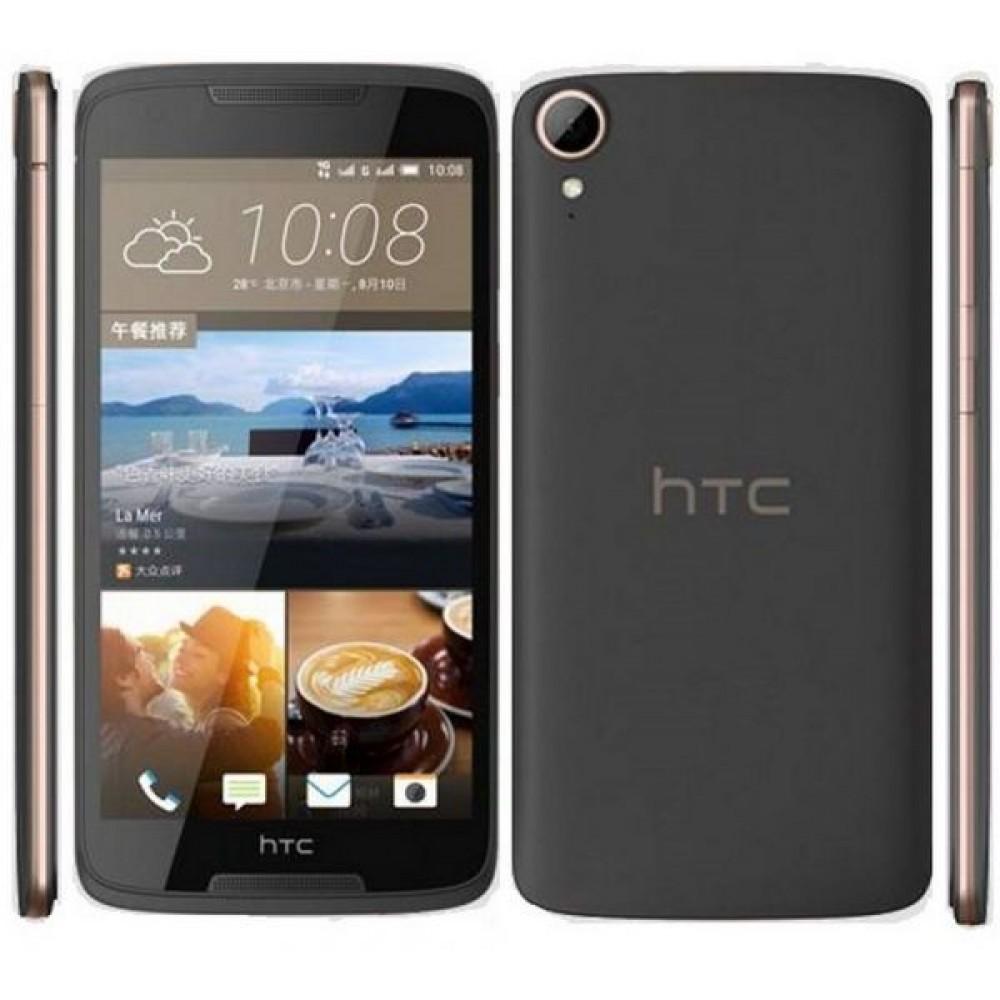 HTC Desire 828 Dual Sim - 32GB, 3GB RAM, 4G LTE, Dark Grey