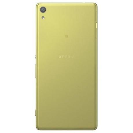 Sony Xperia XA Ultra Dual Sim - 16GB, 3GB, 4G LTE, Lime Gold